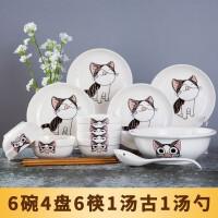 餐具套装18头6碗4盘1汤锅1大勺6筷子景德镇瓷碗筷陶瓷器吃饭碗盘子景德镇餐具套装中式餐具瓷碗盘碟面汤碗盘