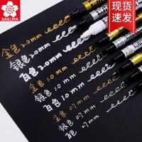 日本樱花油漆笔防水不掉色银色描金diy金属电镀金色签名笔明星专用油性黑色轮胎白色马克记号手绘高光绘画笔