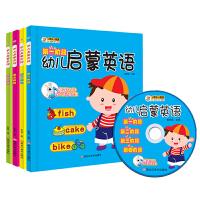 全4册幼儿英语启蒙教材儿童启蒙英语绘本宝宝学前英语教程幼小衔接早教认知书