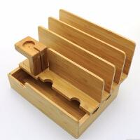 物有物语 桌面收纳柜盒 充电底座桌面手机支架充电线整理盒竹制底座