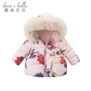 戴维贝拉冬季女童羽绒服 宝宝加厚保暖羽绒服DB5730