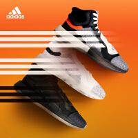adidas阿迪达斯2019新款男子 Marquee Boost 实战运动高帮篮球鞋G28978