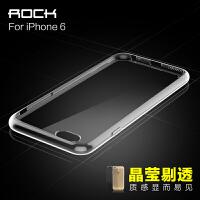 【包邮】智尚 iphone6Plus手机壳 透明外壳 6S硅胶套苹果6手机壳