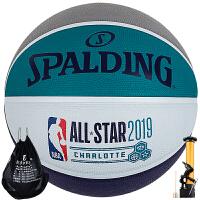 斯伯丁(SPALDING)2019NBA全明星赛篮球室内外通用标准7号蓝球