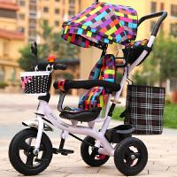 儿童三轮车脚踏车宝宝大号手推车1-3-6岁男孩女孩自行车轻便推车