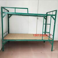 20190710085240097员工铁床上下铺单双人床1.5米学生工厂宿舍高低铁架床双层边柜 其他