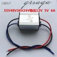 55V48V36V24V转12V5V 12V转5V 6ALED灯车载显示屏电源直流降压器