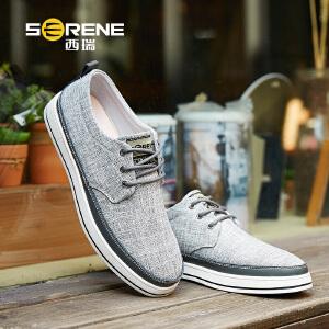 西瑞帆布鞋男士韩版休闲板鞋新款亚麻透气男鞋低帮英伦青年潮鞋子6323
