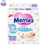 [当当自营]花王 日本原装进口 婴儿纸尿裤 新生儿NB90片(适合0-5kg)尿不湿