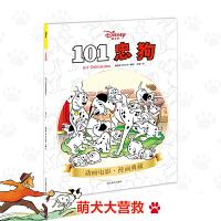 101忠狗(迪士尼&皮克斯官方授权)