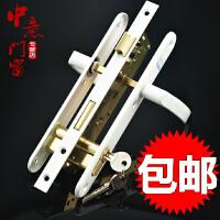 塑钢大门锁8525锁体塑钢平开门执手锁房门卫生间阳台把手锁锁具白