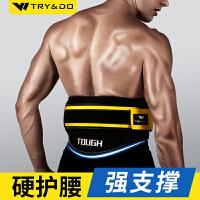 健身腰带深蹲硬拉举重护腰带运动训练宽护腰护具收束腹男女力量举