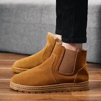 【保暖季大促满299减200】雪地靴男士冬季加绒加厚短筒保暖棉鞋真皮毛一体面包鞋短靴子棉靴