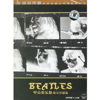 甲壳虫乐队-限量珍藏版(2CD)