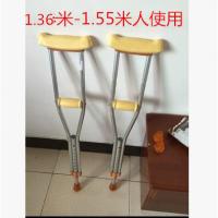 儿童拐杖 腋下 铝合金 高度可调 双拐 防滑拐棍一对