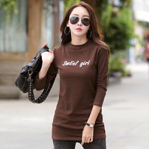 半高领长袖中长时尚T恤女士打底衫韩版套头绣花女T恤