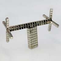 简酷强力磁铁玩具磁石方形强磁铁 磁铁强磁长方形吸铁石魔方磁铁