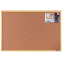 得力8764 软木板/留言板/照片墙(木边框、针插留言) 900*600mm