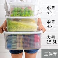 冰箱里的收纳盒 冰箱收纳盒 大容量日本厨房家用长方形塑料密封盒 大号食物保鲜盒