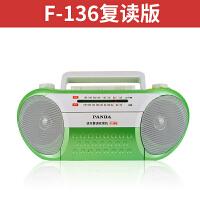 熊猫F136卡带机收录机复读机老式磁带录音机播放机英语学习机学生