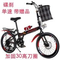 折叠自行车超轻便携20寸碟刹变速减震男女式学生单车迷你小型新品