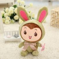小白兔毛绒玩具公仔小兔子子儿童抱枕婚庆布娃娃生日情人节礼物 20厘米