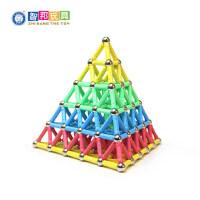 磁力棒智力拼�D男女孩拼�b�e木�和��幽X益智巴克棒磁性吸�F石玩具