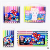 晨光文具正品水彩笔12色18色24色36色三角粗杆大容量可洗水彩笔涂鸦笔