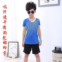 新款短袖儿童羽毛球服套装男童女童乒乓球衣速干透气