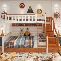 实木儿童床 地中海高低床子母床 双层床上下床 男女孩多功能