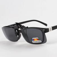 男女通用近视太阳镜夹片可上翻偏光夹片司机眼镜墨镜
