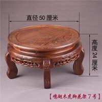 花架收藏实木雕刻木圆形花盆景鱼缸摆件古玩底座花几