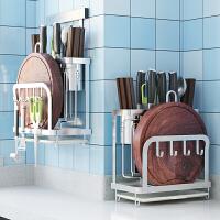 304不锈钢刀架刀座厨房置物架壁挂式砧板菜板筷子筒刀具收纳架子