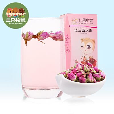 【三只松鼠_小美幻梦玫瑰50gx2盒】花草茶玫瑰花茶玫瑰花蕾理想早餐节,万份爆品开抢!