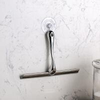 奇居良品 布瑞不锈钢玻璃刮刀玻璃清洁用具 配吸盘钩
