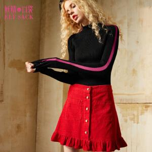 【1件3折】妖精的口袋细节成瘾秋装新款小高领修身撞色套头针织衫女