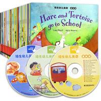 小达人点读笔培生幼儿英语基础级42册儿童英语绘本