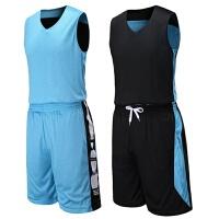 精英篮球服双面网眼篮球衣定制印号双面穿球衣DIY队服比赛服