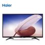 Haier海尔LE32A31 32英寸电视机智能高清网络液晶平板电视30 40
