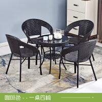 户外桌椅藤椅三件套阳台小茶几简约休闲单人庭院室外铁艺靠背腾椅