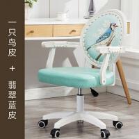 电脑椅家用舒适书房椅椅子靠背办公椅简约转椅升降椅学生宿舍椅子 钢制脚 固定扶手