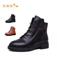 红蜻蜓女鞋冬季新款正品时尚通勤粗跟女靴中筒靴保暖棉靴子女棉鞋