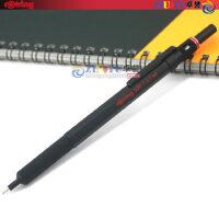 日本rotring红环500 绘图起稿铅笔制图自动铅笔0.3\0.5\0.7mm可选