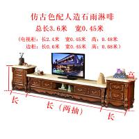 欧式电视柜客厅全实木大理石台面电视柜茶几组合套装简欧家具定制 3.6*0.45m【天然大理石】 全实木框架 整装