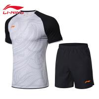 李宁足球比赛套装男士2018新款足球系列春季男装针织运动服AATN053