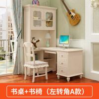田园书房家具转角书柜书桌实木电脑桌组合学生写字台连体书架 +书椅