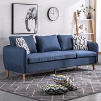 北欧简约时尚布艺经济型三人沙发组合租房小户型公寓转角沙发组合