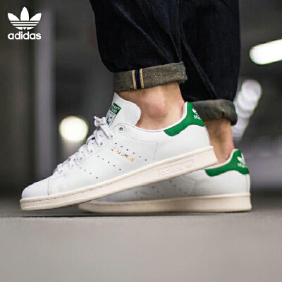 正品 Adidas/阿迪达斯绿尾stan smith字母款男女板鞋 S75074*赔十