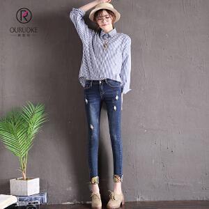 欧若珂 2018新款弹力牛仔裤女秋高腰显瘦卷边花纹九分裤铅笔小脚裤