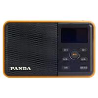 【当当自营】 熊猫/PANDA DS-131 数码音响播放器 插卡音箱 立体声收音机 橙色